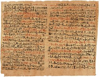 Fragmento del Papiro Edwin Smith, tratado médico con tratamientos odontológicos del Antiguo Egipto.
